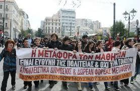 Καρδίτσα:Χειρόφρενο από τους «μεταφορείς» των μαθητών στο δήμο