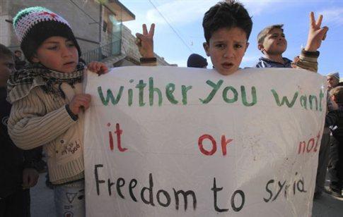 Αιματηρή επίθεση αυτοκτονίας και σφοδρές συγκρούσεις στη Συρία