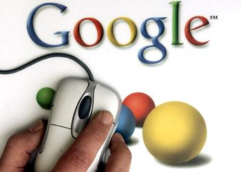 Αντιπαράθεση Google- Ε.Ε. για τη νέα πολιτική ιδιωτικότητας