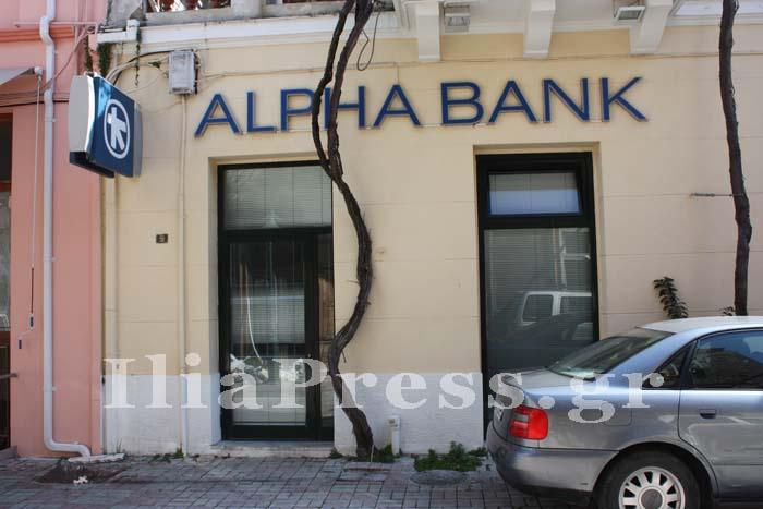 Ληστές με καλάσνικοφ, μπούκαραν ξημερώματα σε τράπεζα της Αμαλιάδας