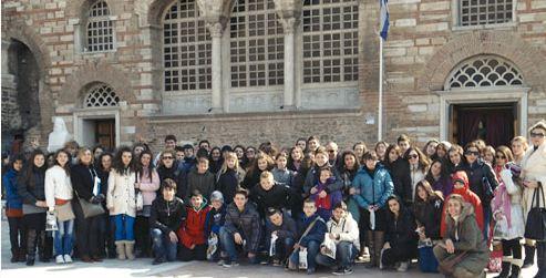 Στη Θεσσαλονίκη το Γυμνάσιο Ευξεινούπολης