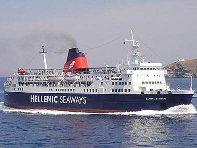 Μηχανική βλάβη στο «Express Santorini»