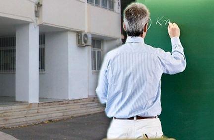 Εκπαιδευτής φάντασμα σε δημόσιο Ι.Ε.Κ.