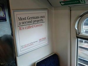 Spectator : Ιδιοκτησία Γερμανών η Ελλάδα!