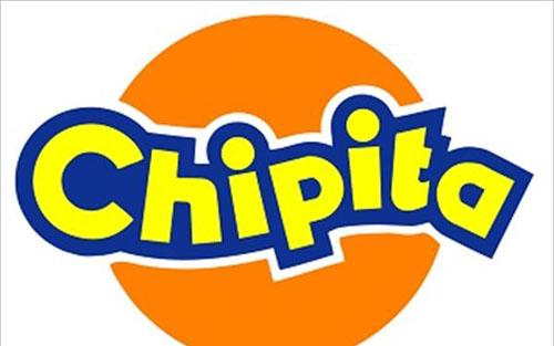 Απολύσεις της Chipita στη Λαμία