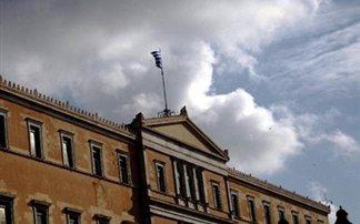 Στην Αθήνα τριμελής αντιπροσωπεία της ιταλικής Βουλής