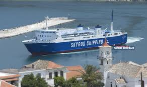 Απόπλους «Αχιλλέα» με 20 φορτηγά προκειμένου ν' ανεφοδιαστούν τα νησιά
