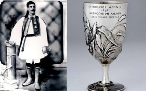 Σε δημοπρασία το κύπελλο του Ολυμπιονίκη Σπ. Λούη!