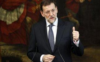 Στη Μαδρίτη η Κομισιόν για το έλλειμμα
