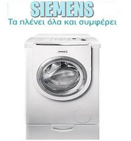 H Siemens