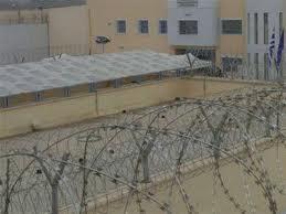 Σωφρονστικός υπάλληλος των φυλακών Δομοκού έδινε πληροφορίες σε κακοποιούς!