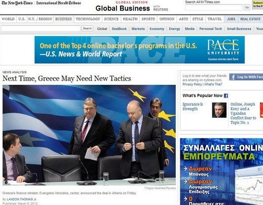 "New York Times: ""Η Ελλάδα θα χρειαστεί νέες τακτικές εκβιασμού"""