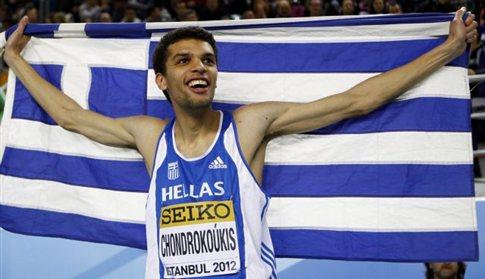 Παγκόσμιος πρωταθλητής στο ύψος ο Χονδροκούκης