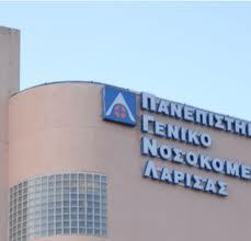 H Hρώ Διώτη για τα προβλήματα του Πανεπιστημιακού Νοσοκομείου Λάρισας