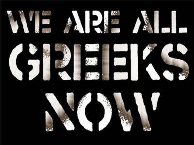 Το κίνημα «Είμαστε Όλοι Έλληνες» επεκτείνεται