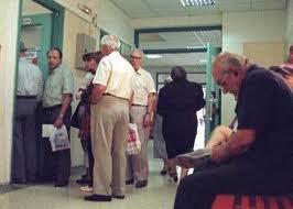 Τρίκαλα:Ξεκινά αύριο η καταγραφή των συνταξιούχων του Δημοσίου