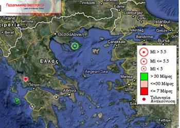 Σεισμική δόνηση 4,4 Ρίχτερ βορειοδυτικά του Αγρινίου
