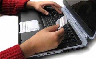 Νέα απόπειρα ηλεκτρονικής απάτης με δήθεν επιστροφή φόρου από το ΙΚΑ