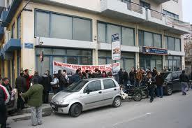 Παράσταση διαμαρτυρίας στον ΟΑΕΔ αύριο από το ΣΥΡΙΖΑ Μαγνησίας