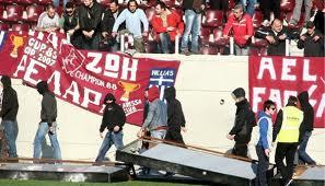 Σύλληψεις για τα επεισόδια του ποδοσφαιρικού αγώνα στη Λάρισα