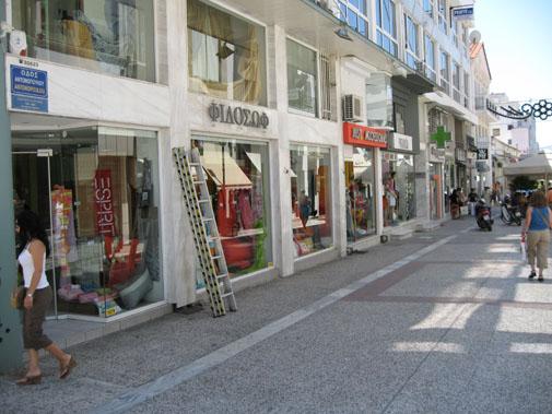 Κούρεμα  δανείων ζητά ο εμπορικός κόσμος της Μαγνησίας