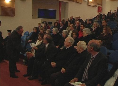 Τιμητική εκδήλωση για τον πανεπιστημιακό Αθανάσιο Πανάγο