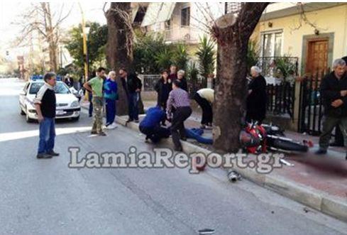 Τροχαίο δυστύχημα στη Λαμία