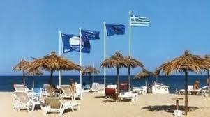 Εννιά Γαλάζιες Σημαίες για το Δήμο Βόλου