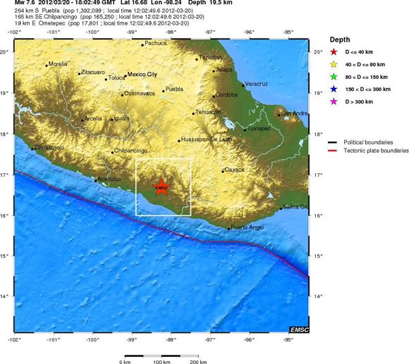 Σεισμός 7,3R στο Μεξικό