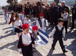 Ο εορτασμός της 25ης  Μαρτίου στον Αλμυρό