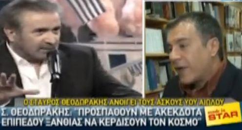 Θεοδωράκης για σατιρικές εκπομπές: Προσπαθούν να κερδίσουν τον κόσμο με ανέκδοτα ξανθιάς!