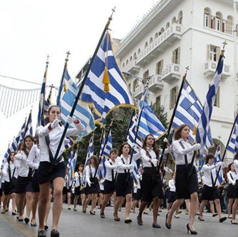 Kυκλοφοριακές ρυθμίσεις στο κέντρο της Αθήνας λόγω της 25ης Μαρτίου