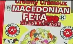 Σκοπιανό τυρί με την ονομασία «Φέτα» στον Καναδά [video]