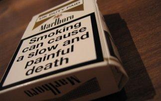 Μεγαλώνουν οι προειδοποιητικές ετικέτες στα τσιγάρα