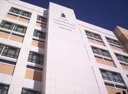 Μήνυση υπέβαλαν 76 καθηγητές για τα ναρκωτικά έξω από τη Νομική