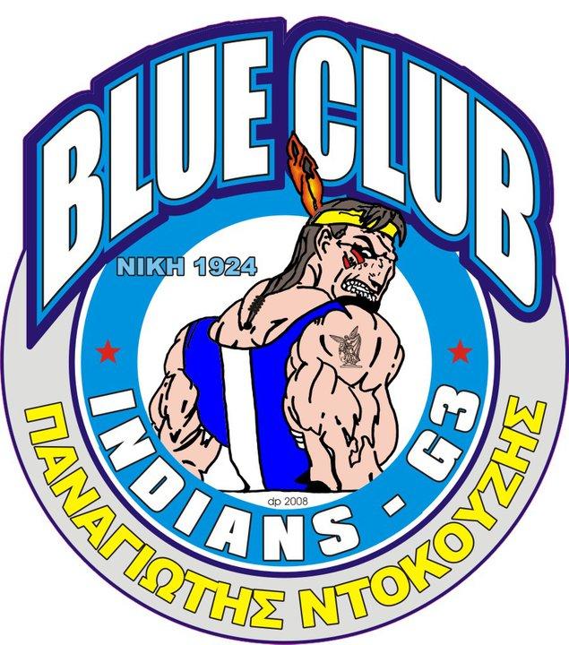 Κάλεσμα του Blue Club