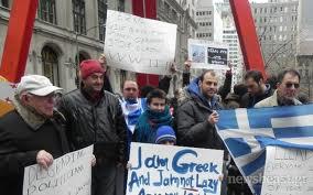 Την Κυριακή στη Νέα Υόρκη θα... «Είμαστε όλοι Έλληνες»