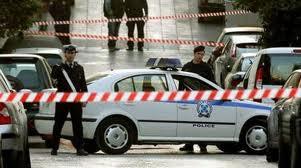 Σκότωσαν 84χρονη για... πέντε ευρώ στην Ανάβρα Αλμυρού