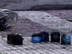 Εκρηξη βόμβας σε κτίριο του υπουργείο Εσωτερικών
