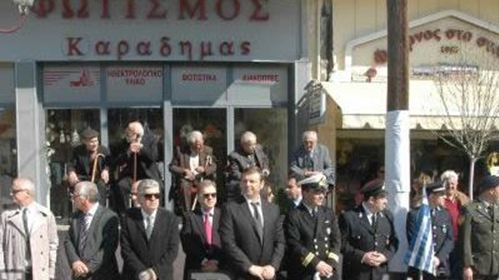 Ομαλά διεξήχθη η παρέλαση στη Στυλίδα