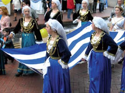 Ελληνικό χρώμα στην Αυστραλία