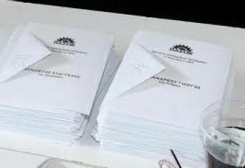 ΠΑΣΟΚ: Από 29 ως 31 Μαρτίου οι υποψηφιότητες για τα ψηφοδέλτια