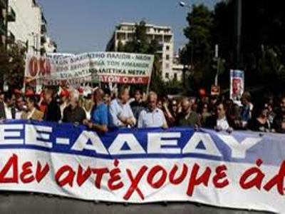 ΑΔΕΔΥ: Στάση εργασίας σε Αττική και Θεσσαλονίκη
