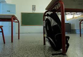 Εξαφανίστηκαν δύο μαθήτριες Γυμνασίου μετά το σχολείο