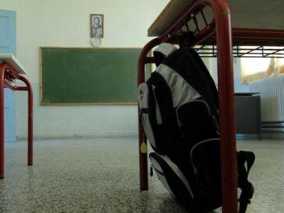 Αγωνία για δύο μαθήτριες γυμνασίου που αγνοούνται