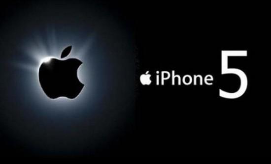 Ξεκινάει η παραγωγή του iPhone 5