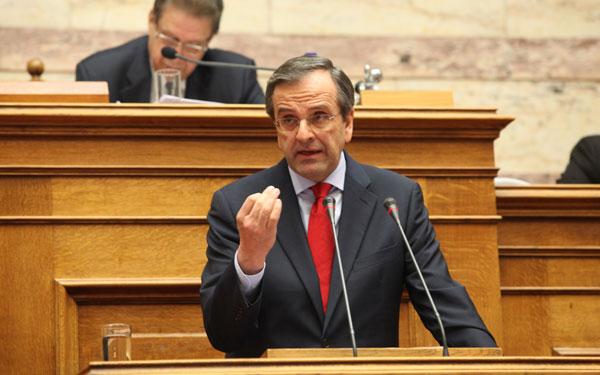 Σαμαράς: «Λύστε μου τα χέρια για να κυβερνήσω την Ελλάδα»