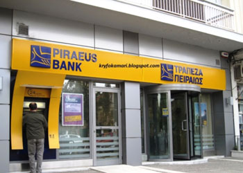 Απάντηση της τράπεζας Πειραιώς στο δημοσίευμα του Reuters