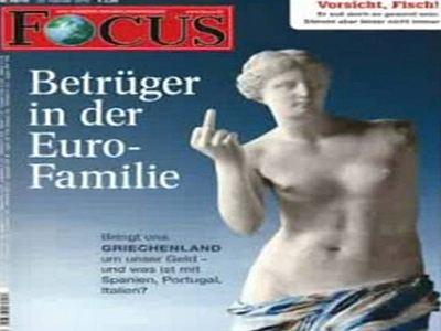 «Αθώο» το Focus για το εξώφυλλο με την Αφροδίτη!