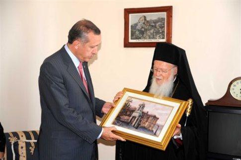 Επαναλειτουργία της Χάλκης με ανταλλάγματα στη Θράκη θέλουν οι Τούρκοι